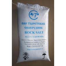 Соль поваренная пищевая в мешках